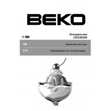 BEKO CDA 38200 Fridge Freezer