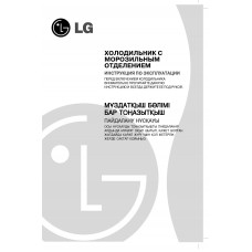 LG GA-419 BCA Fridge Freezer
