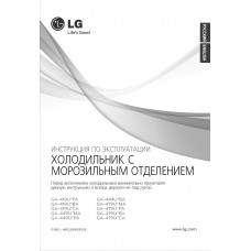 LG GA-419 UBA Fridge Freezer